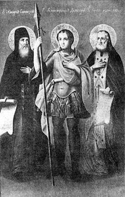 Преподобный Макарий Великий, Египетский post thumbnail image