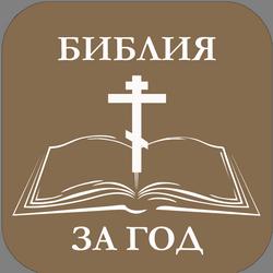 logo_250_transp