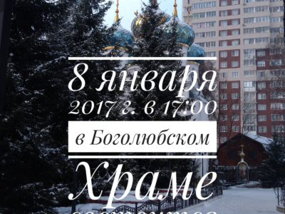 IMG_20171223_112139-01