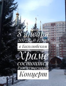 IMG_20171223_112139-03
