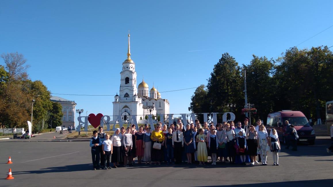 Паломническая поездка во Владимир и Боголюбово. 15.09.18 post thumbnail image